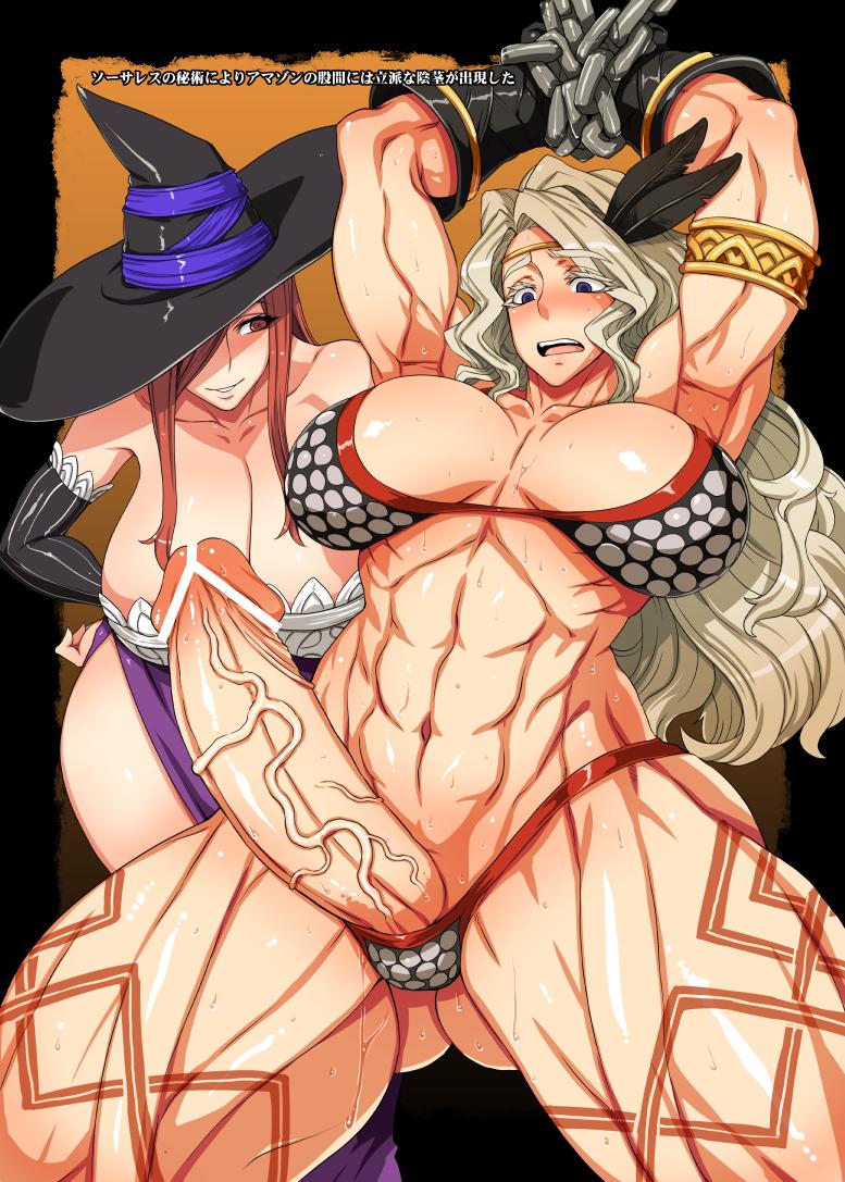 futanari anime transen ficken girls
